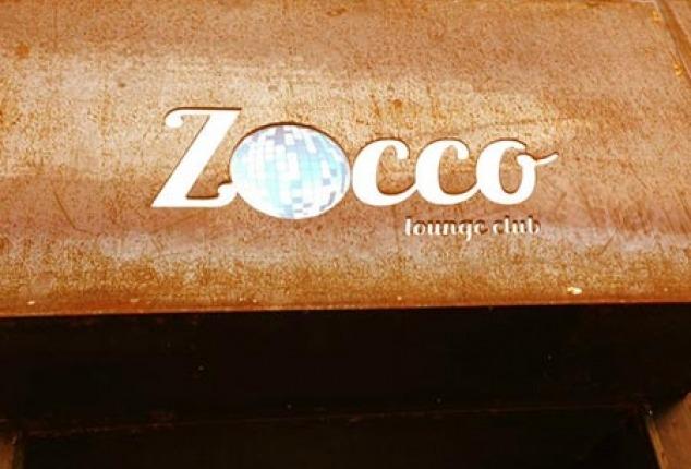 Zocco Club and Lounge, Ramallosa, Pontevedra