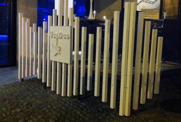 Pub Vodoo, Ourense
